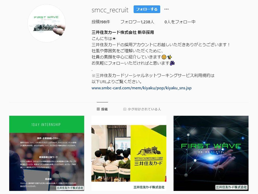 instagram-smcc