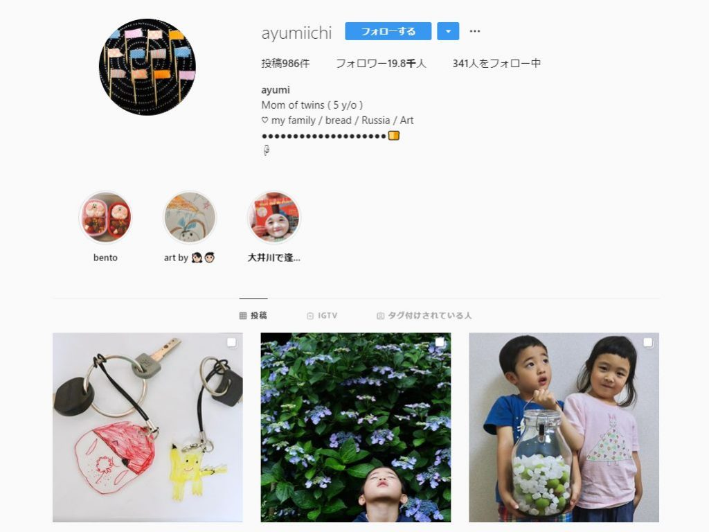 instagram-taichi-ichika