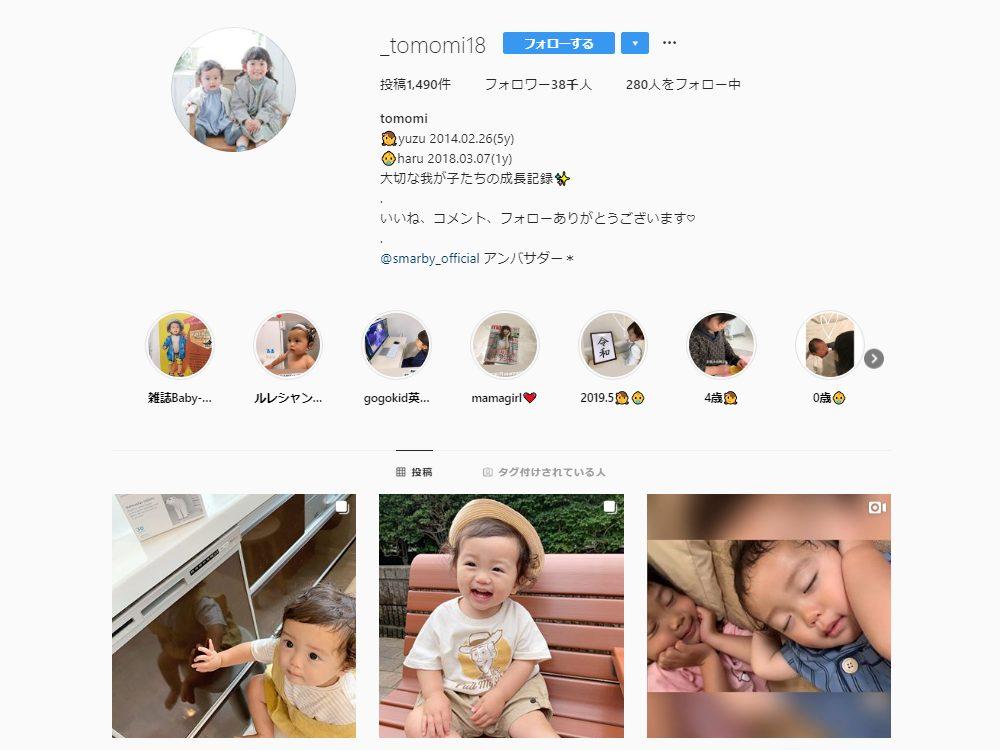 instagram-yuzu-haru