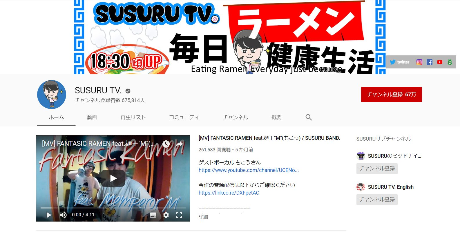 youtube-susurutv
