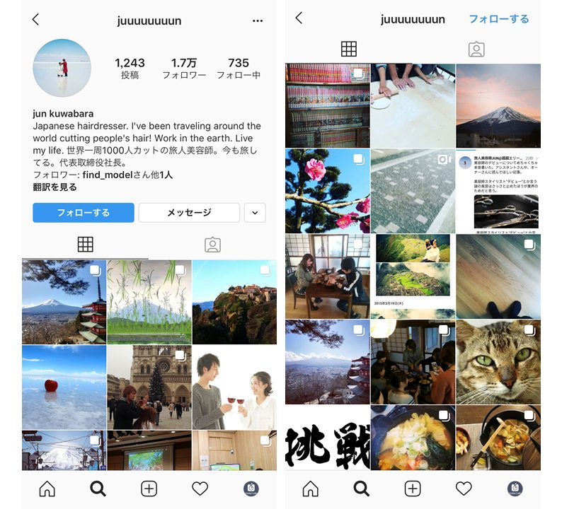 instagram-account-jun-kuwabara