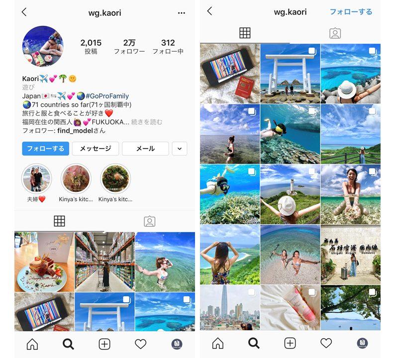 instagram-account-kaori