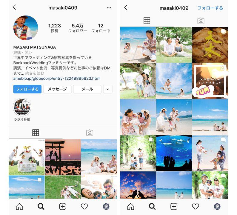 instagram-account-masaki-matsunaga