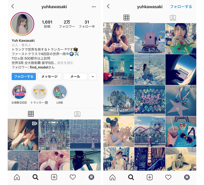 instagram-account-yuh-kawasaki