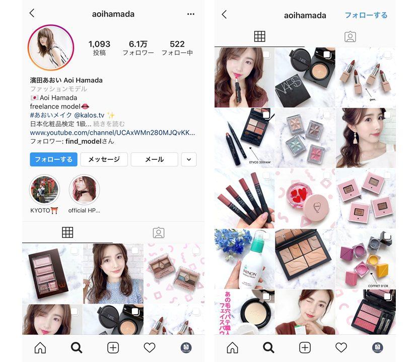 instagram-aoihamada