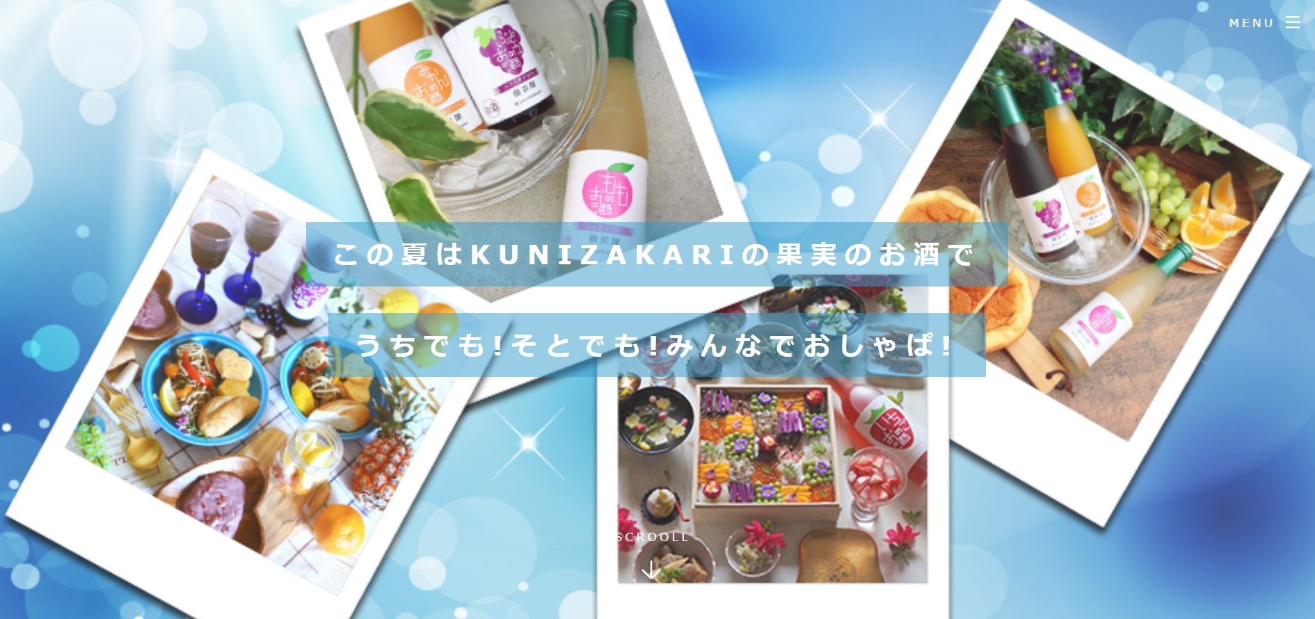 instagram-campaign-kunizakari