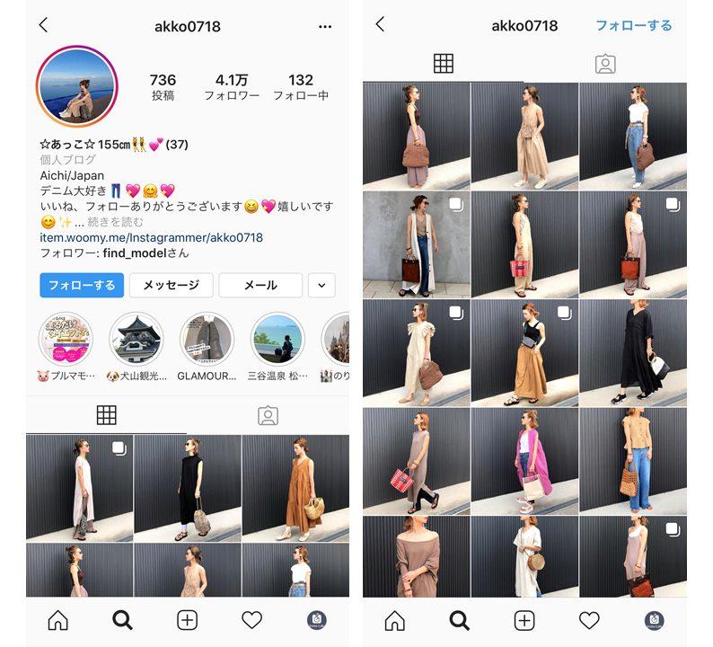 instagram-fashion-akko