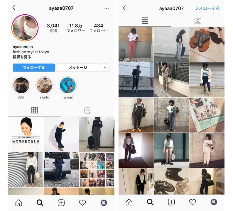 instagram-fashion-ayakaneko