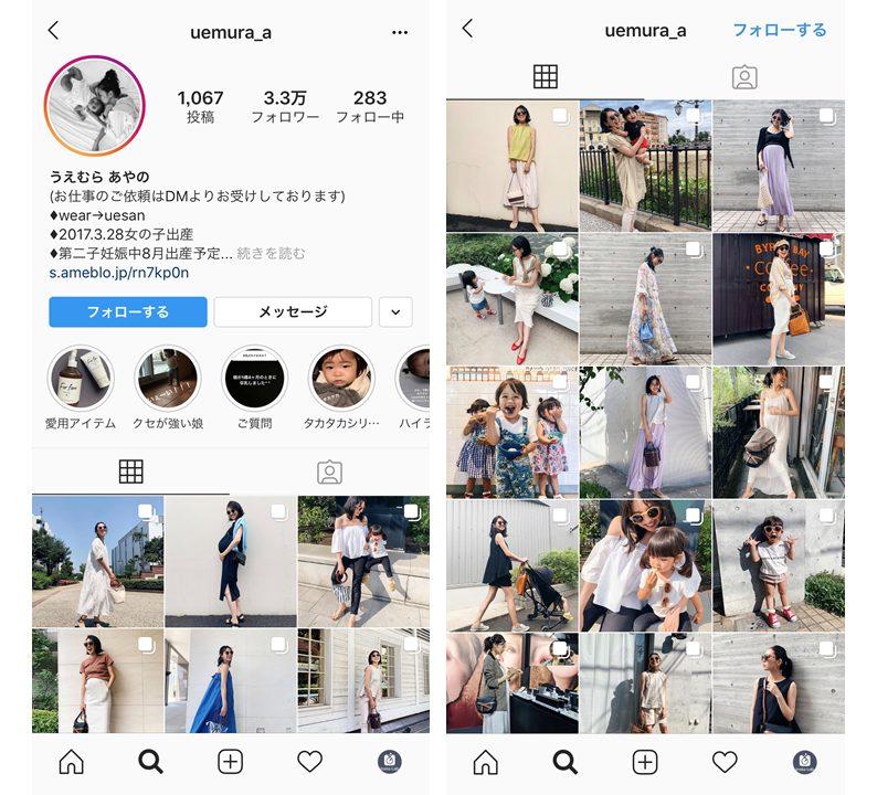 instagram-fashion-ayano-uemura
