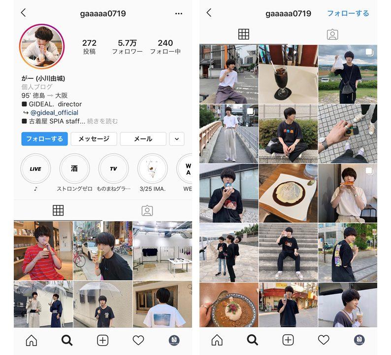 instagram-fashion-gaaaaa