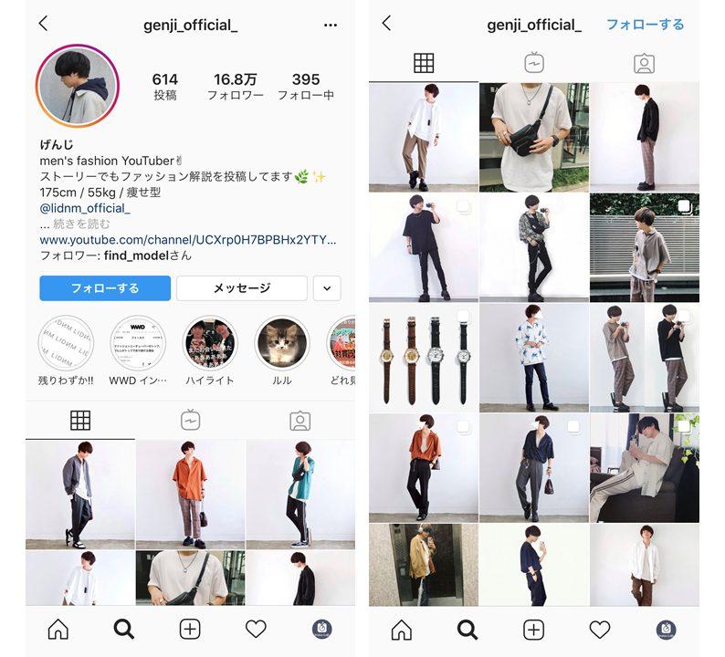 instagram-fashion-genji