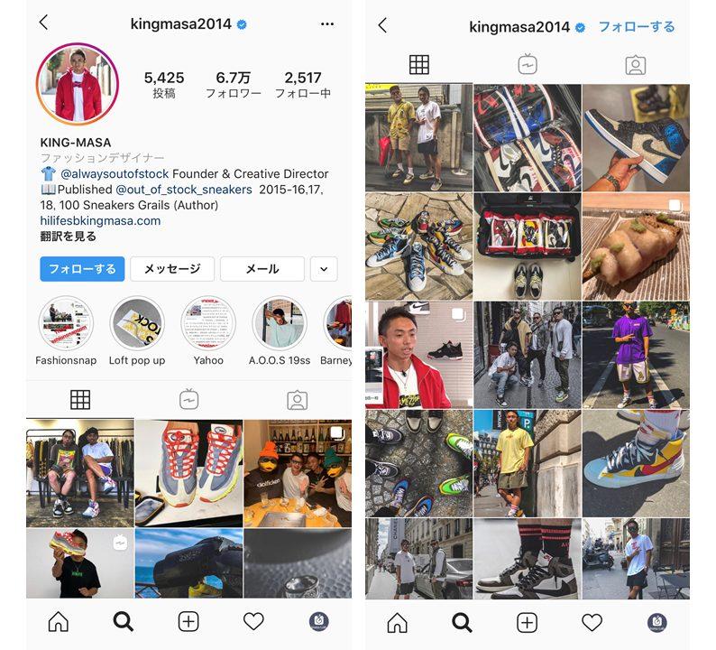 instagram-fashion-king-masa
