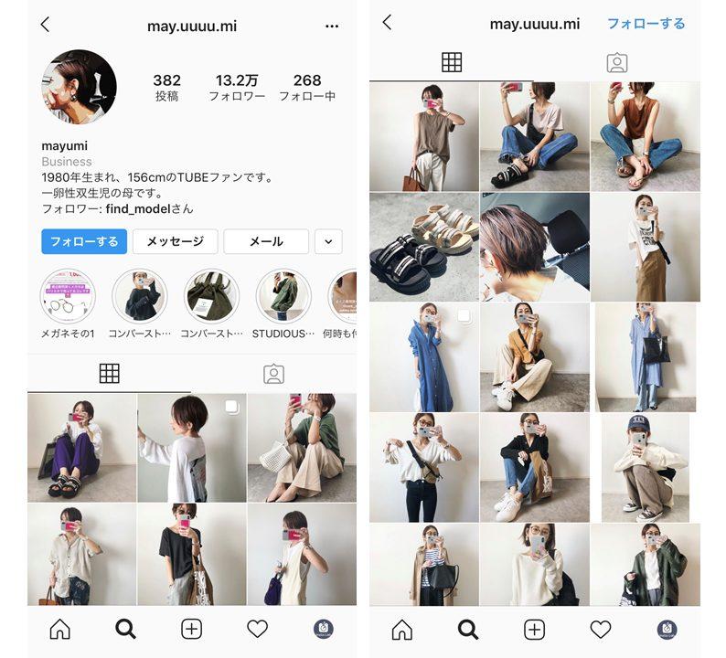 instagram-fashion-mayumi
