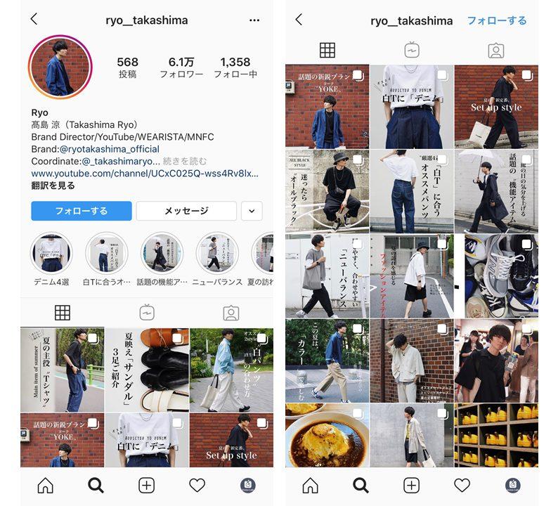 instagram-fashion-ryo
