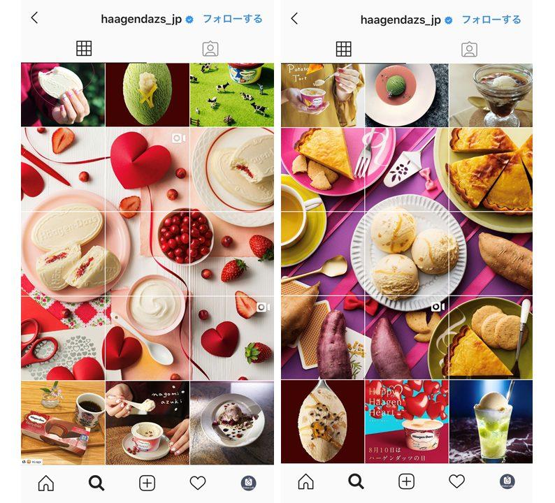 instagram-haagendazs-2