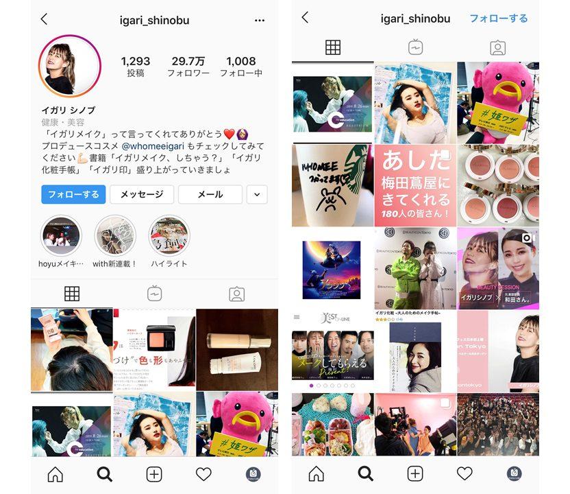 instagram-igari-shinobu