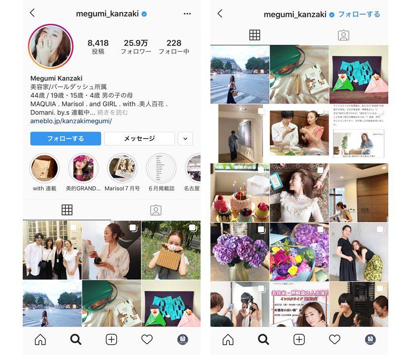 instagram-megumi-kanzaki