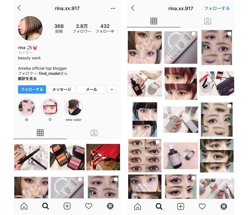 instagram-rina