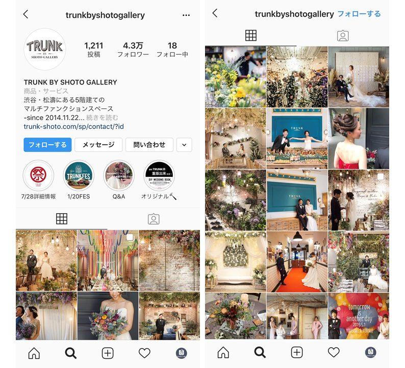 instagram-trunk-by-shoto-gallery