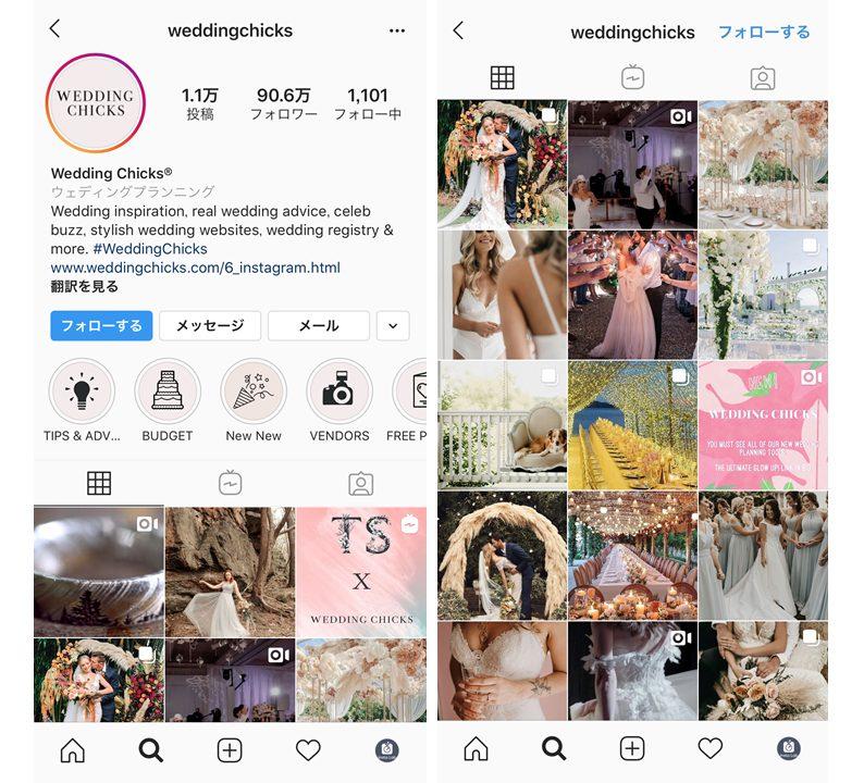 instagram-weddingchicks