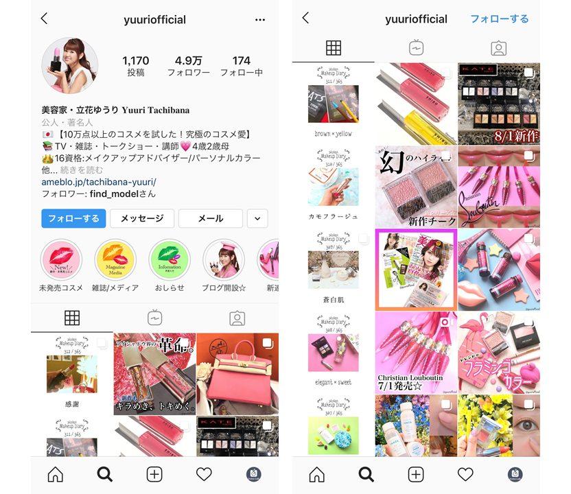 instagram-yuuri-tachibana