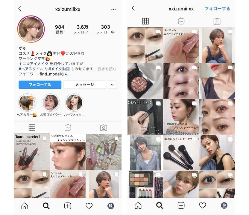 instagram-zu