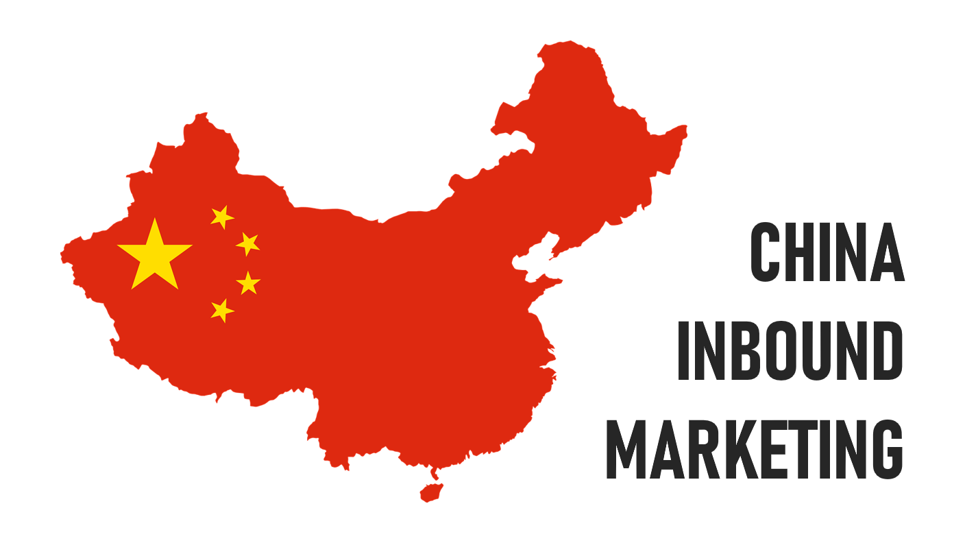 sns-inbound-marketing-china