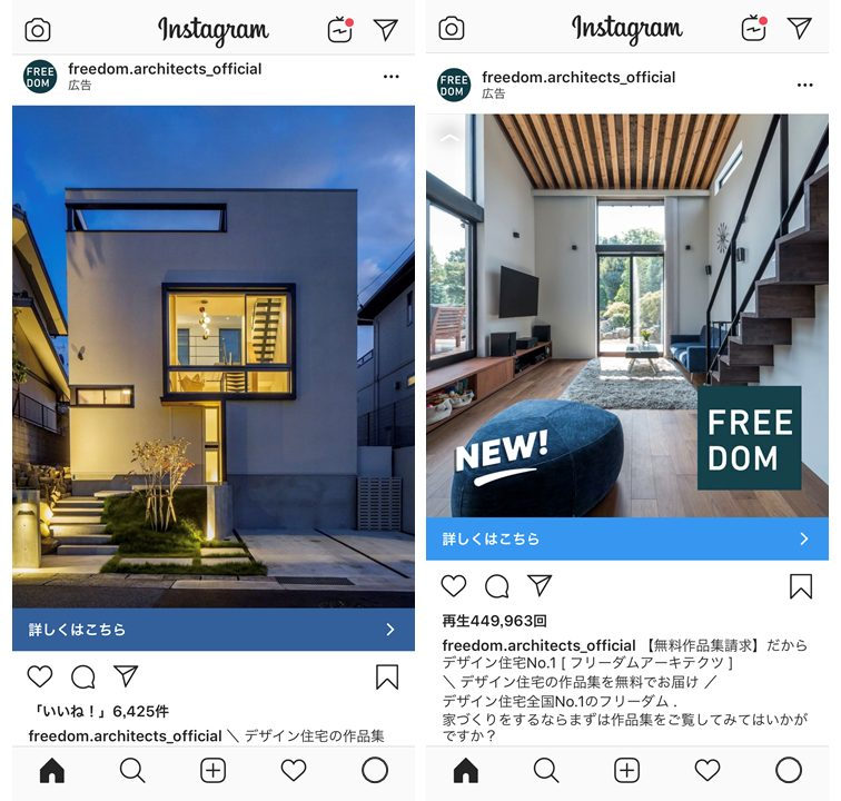 instagram-ad-freedom-architects