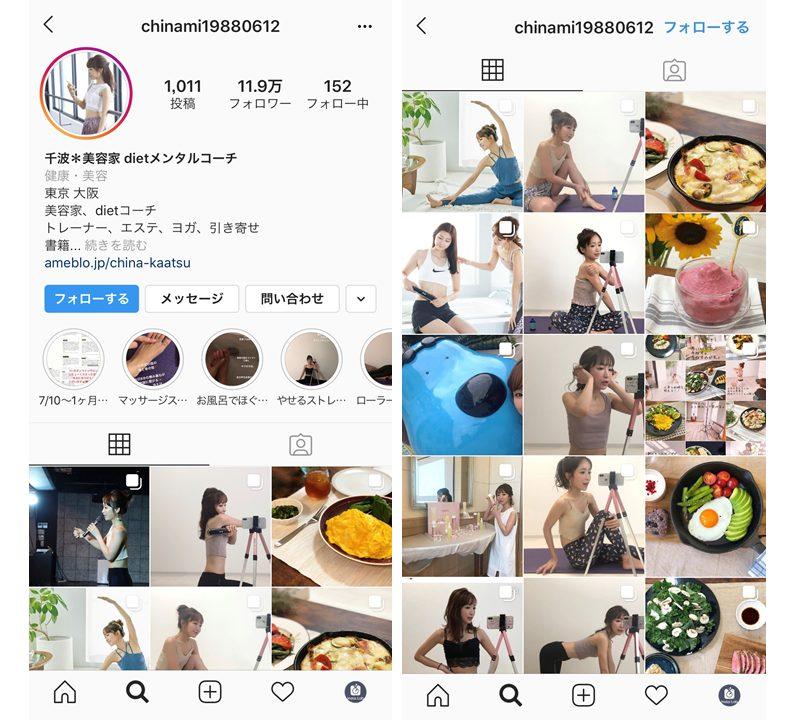 instagram-bodymake-chinami