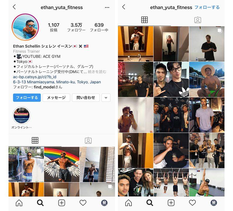instagram-bodymake-ethan-yuta