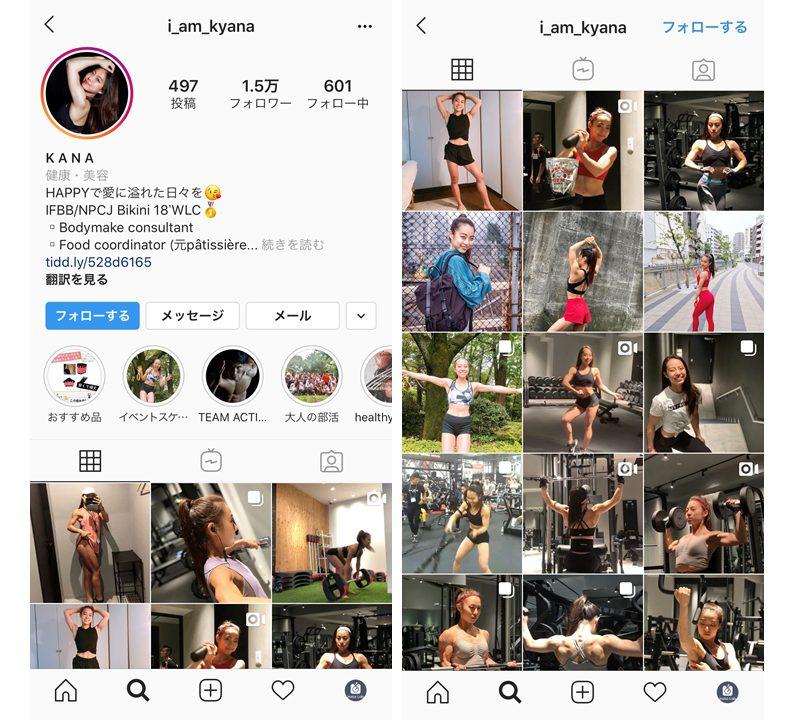 instagram-bodymake-kana