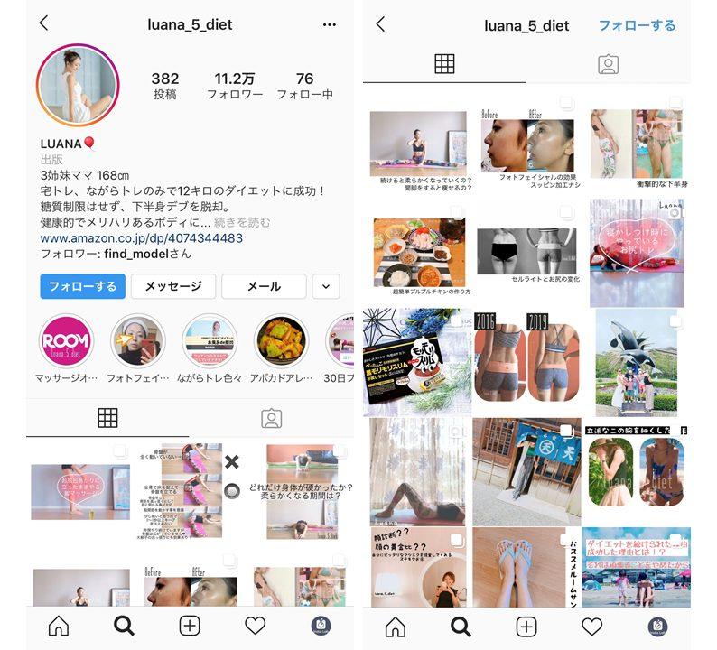 instagram-bodymake-luana
