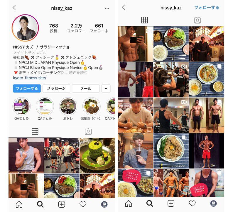 instagram-bodymake-nissy-kazu