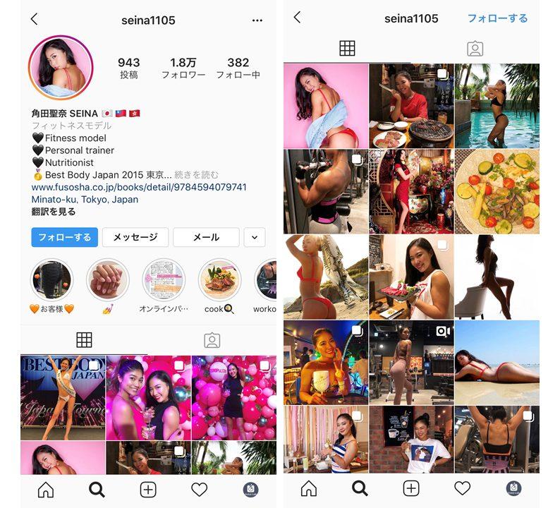 instagram-bodymake-sumida-seina