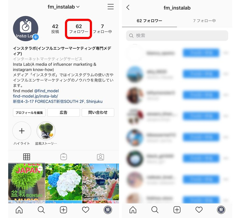 instagram-check-followers