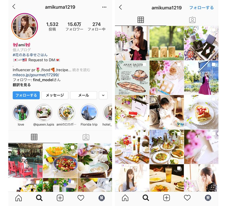 instagram-flower-influencer-ami