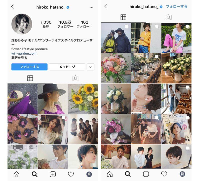 instagram-flower-influencer-hiroko-hatano