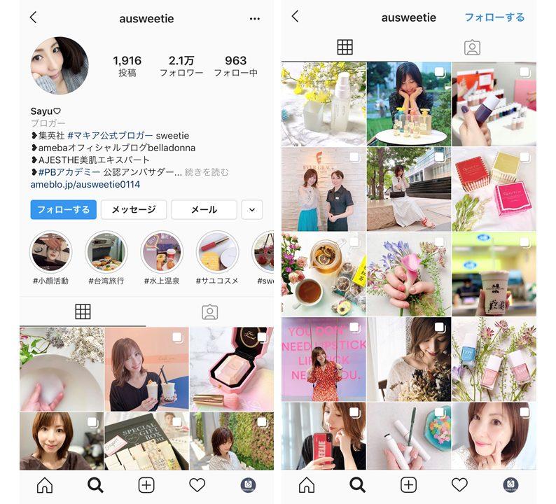 instagram-flower-influencer-sayu