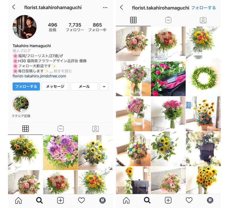 instagram-flower-influencer-takahiro-hamaguchi