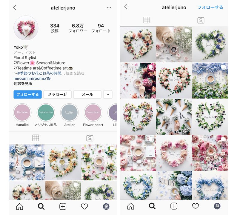 instagram-flower-influencer-yoko