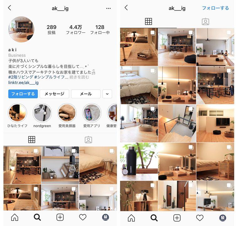 instagram-interior-aki