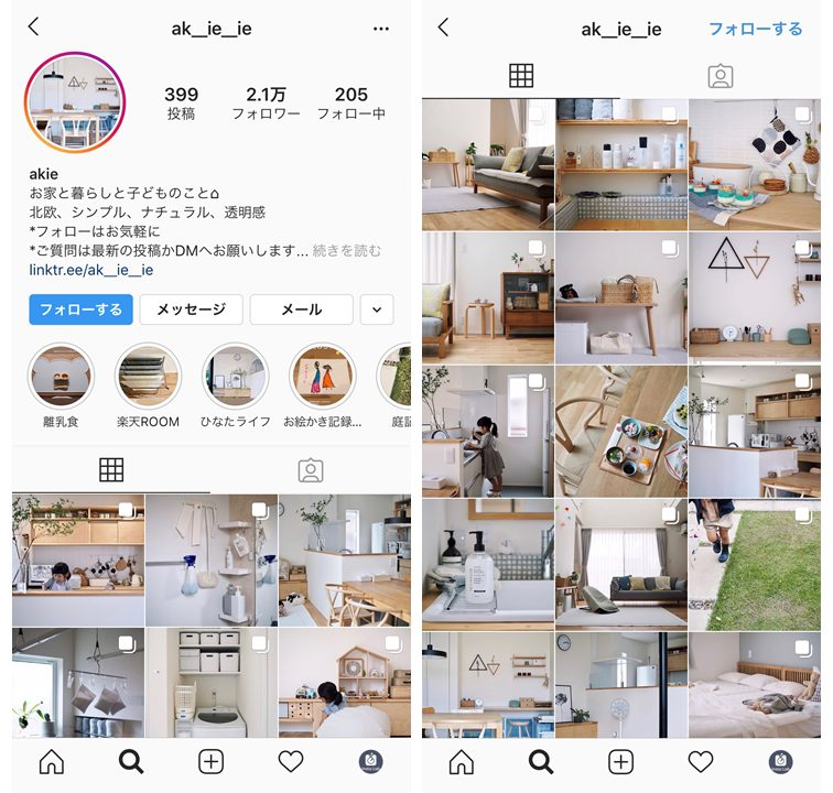 instagram-interior-akie