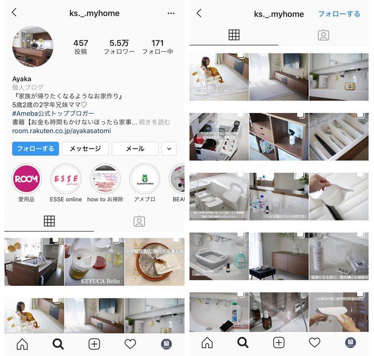 instagram-interior-ayaka