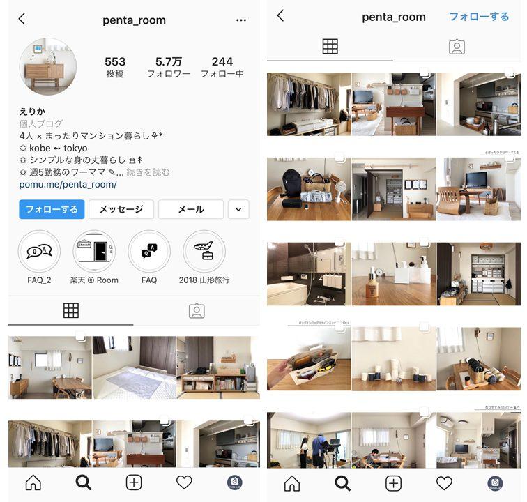 instagram-interior-erika