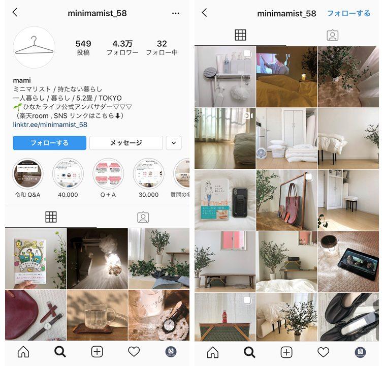 instagram-interior-mami