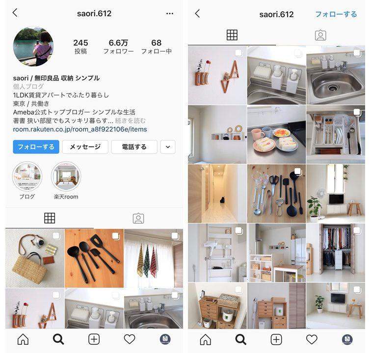 instagram-interior-saori