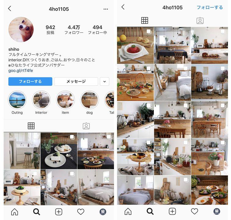instagram-interior-shiho
