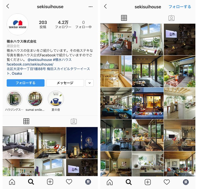 instagram-sekisui-house