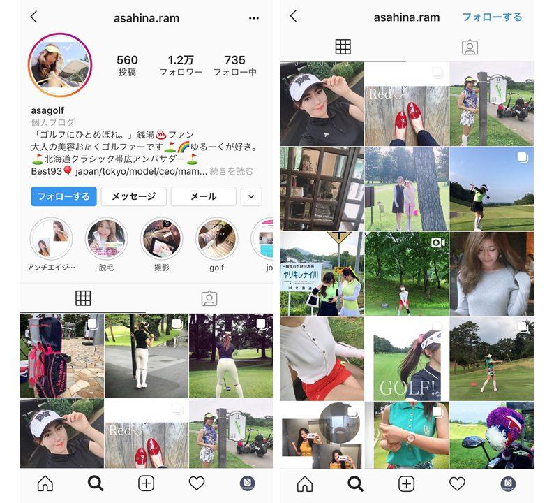 instagram-sports-asahina