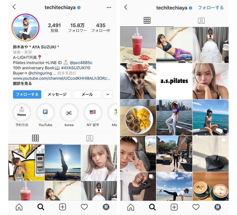 instagram-sports-aya-suzuki